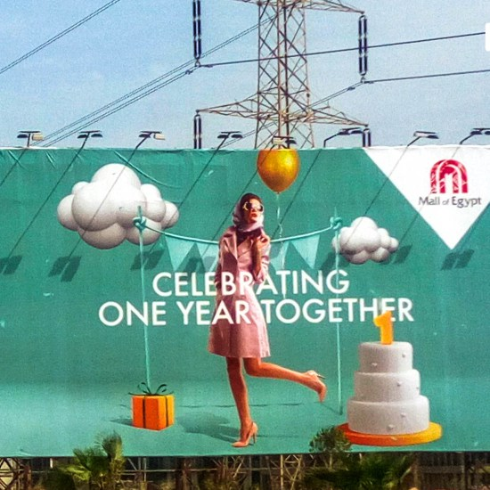 Mall of Egypt celebrates 1 year in Egypt