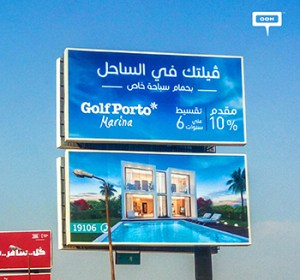Golf Porto Marina evolves messaging