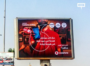 Vodafone launches special offers for Mother's Day