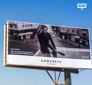 Concrete reinforces OOH campaign for tailoring service