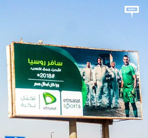Etisalat consolidates promotion of Sports news