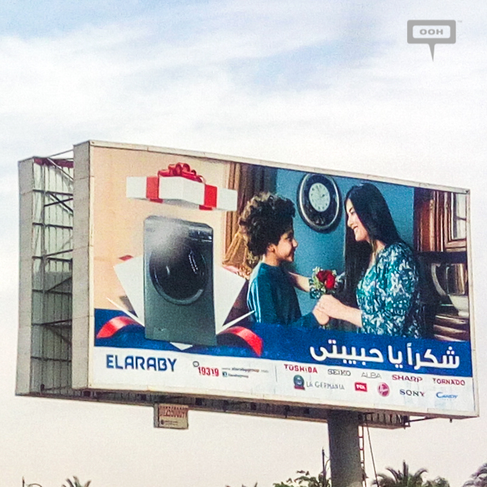 El Araby celebrates mothers after Mother's Day