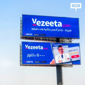 Vezeeta comes back to the billboards