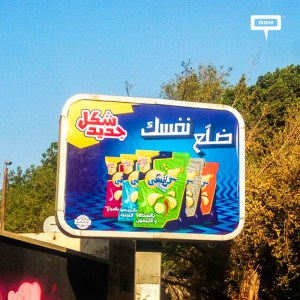 Chipsy promotes Crunchy with new look and new OOH
