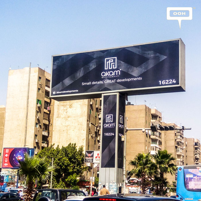 New developer AKAM takes off with OOH branding campaign