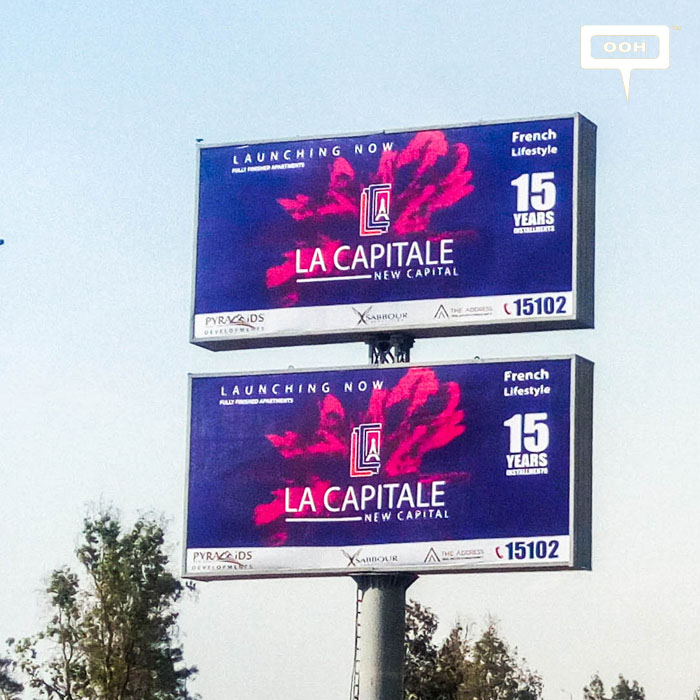 Pyramids brings French lifestyle with La Capitale