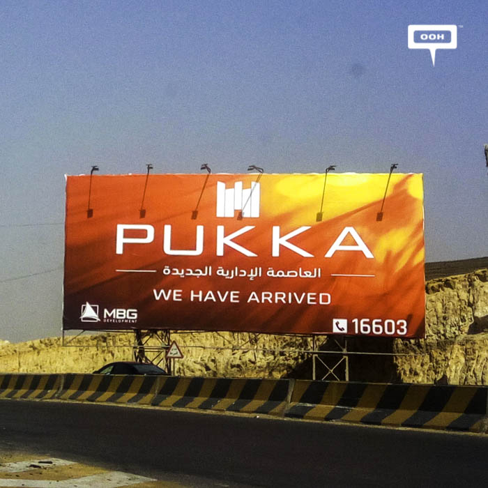 After the reveal, MBG launches second teaser for PUKKA