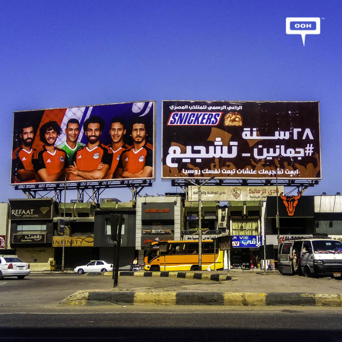 "Snickers takes ""hungry"" Egyptians to Russia"