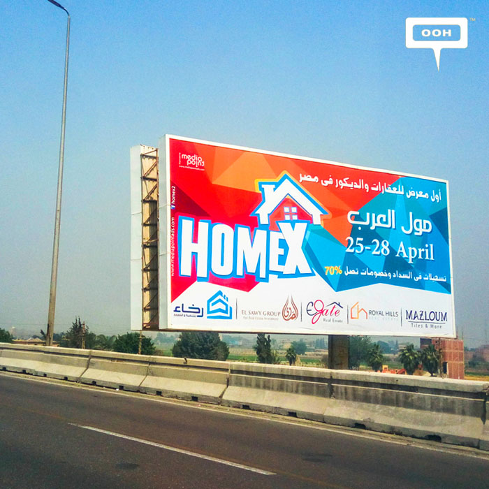 New edition of Homex Exhibition