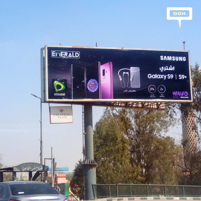 Etisalat offers latest Samsung S9 with Emerald