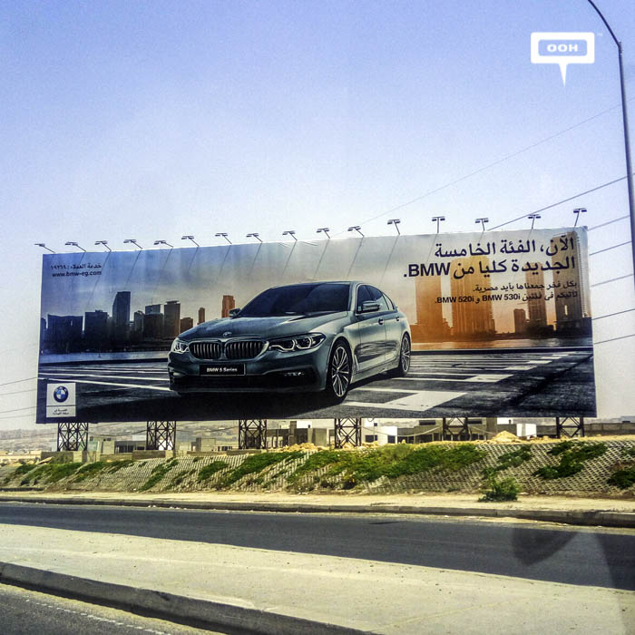 BMW continues OOH strategy on the roads