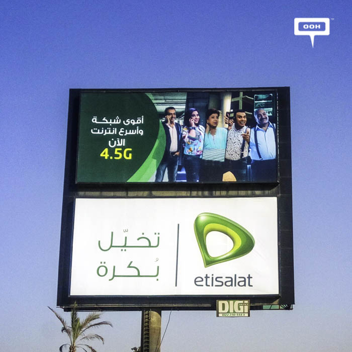 """Etisalat Misr offers """"the strongest network"""""""