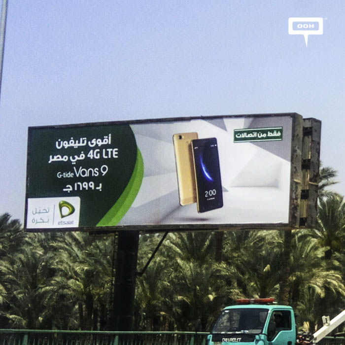 Etisalat keeps launching cross-promotions