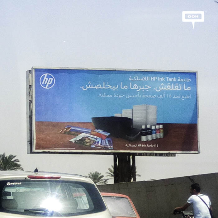 HP launches new Ink Tank printer in Egypt