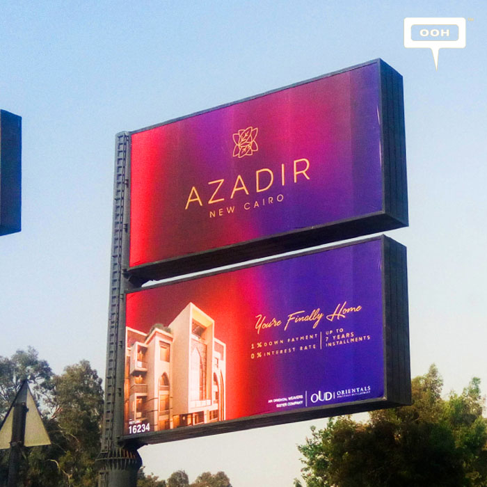 OUD reveals first images of AZADIR
