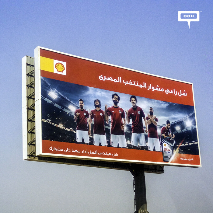 New outdoor campaign from Shell