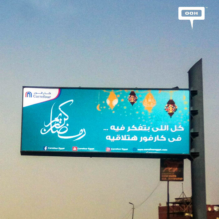 Carrefour celebrates Ramadan with offers and online store