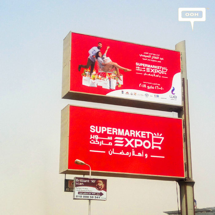 Supermarket Expo is back for Ramadan