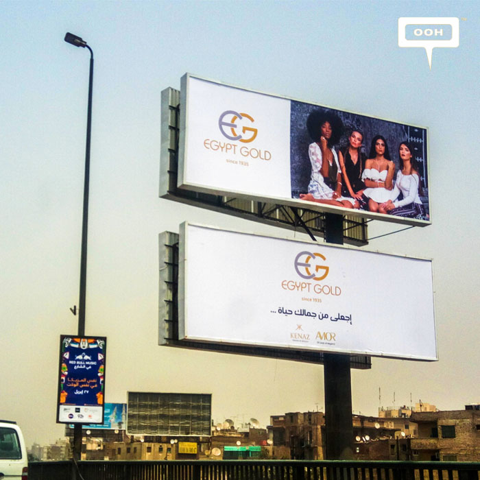 Egypt Gold promotes Kenaz and Amor collections