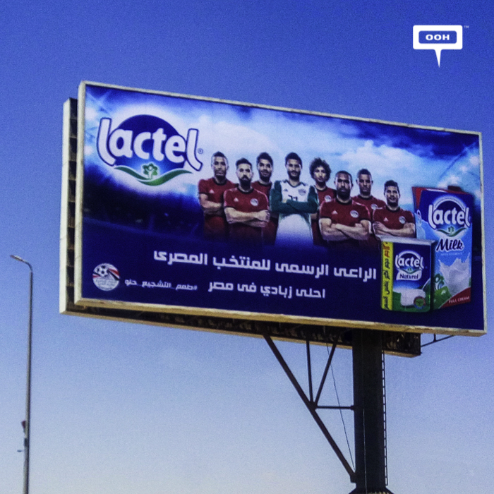 Lactel sponsors Egypt in the road to Russia 2018