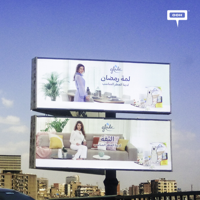 Glade steps up with Nancy Ajram as brand ambassador