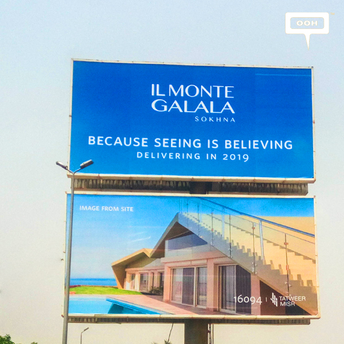 New images for Il Monte Galala OOH campaign