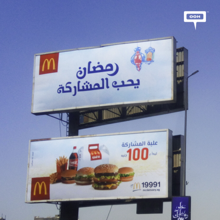 McDonald's repeats mealbox for Ramadan