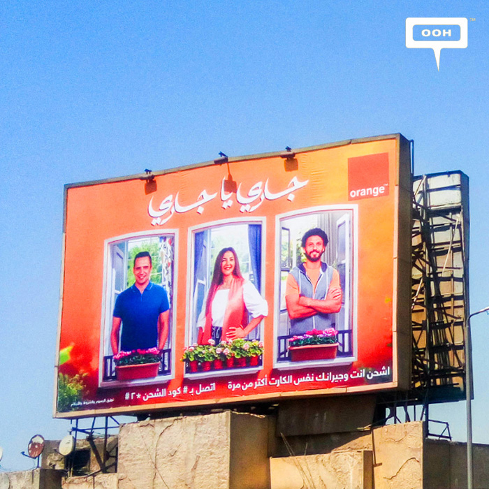 Orange brings Ramadan campaign to the billboards