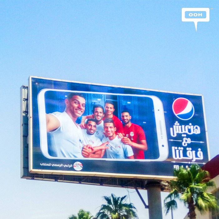 Pepsi connects fans with Egypt's National Team
