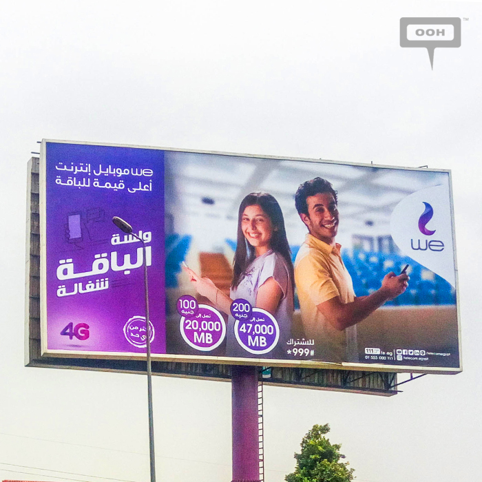 New OOH campaign from WE for internet bundles