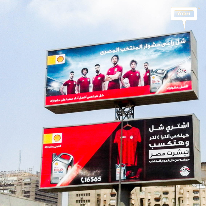Shell evolves Egypt's Team sponsorship campaign