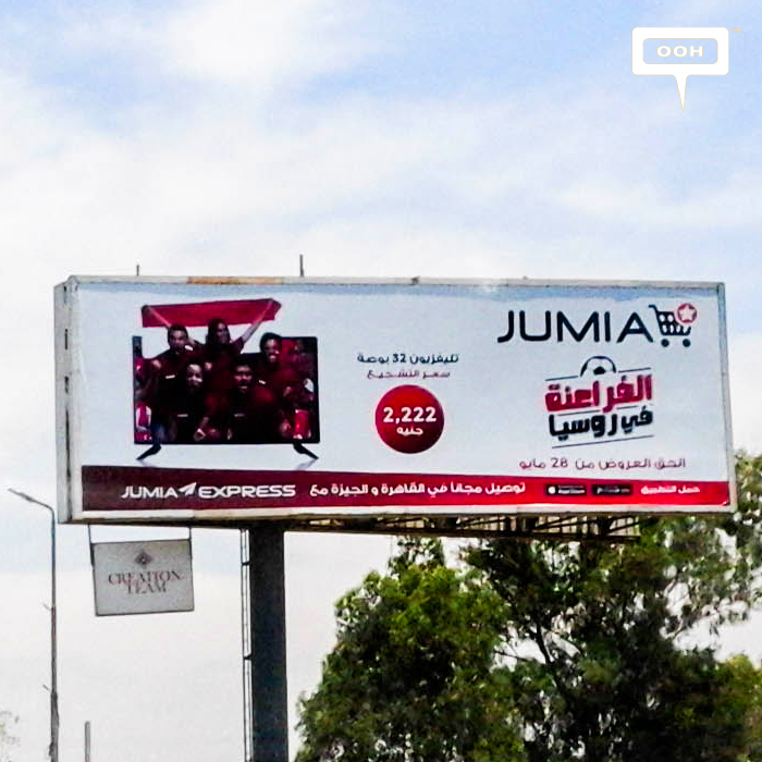 """Jumia promotes """"Jumia Express"""" in time for the World Cup"""