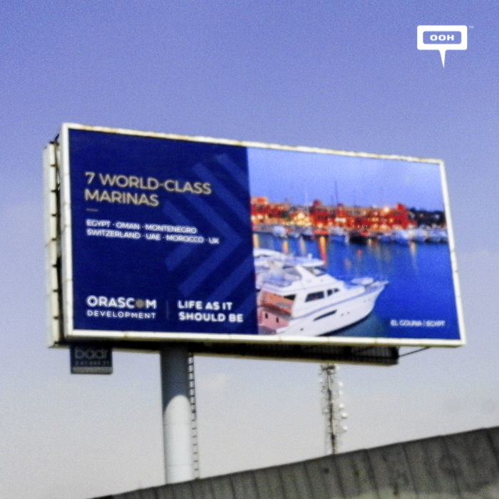 Orascom launches outdoor branding campaign