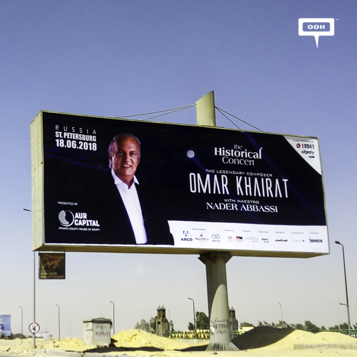 Omar Khairat to perform in Russia