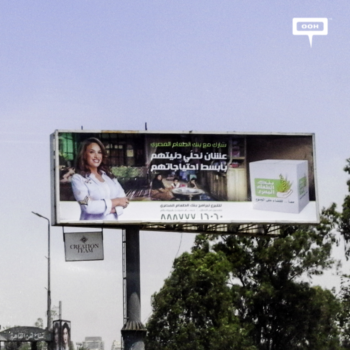 Egyptian Food Bank calls for donations with OOH campaign