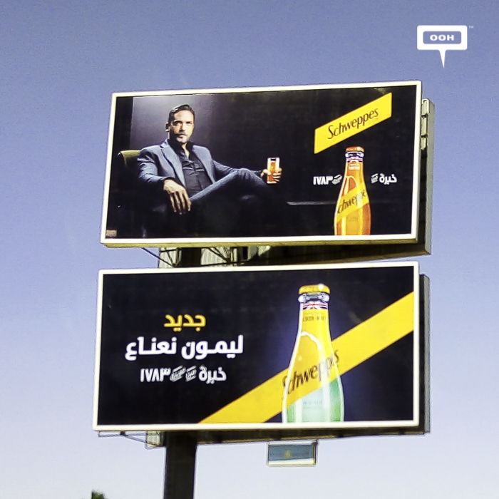 Schweppes presents their new look on the billboards