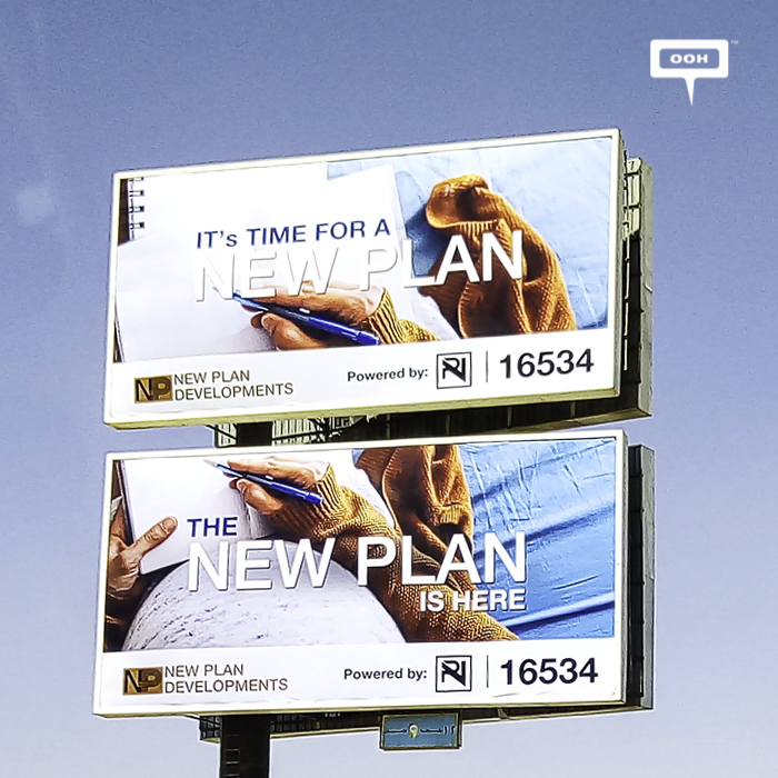 "New developer ""New Plan"" enters the OOH scene"