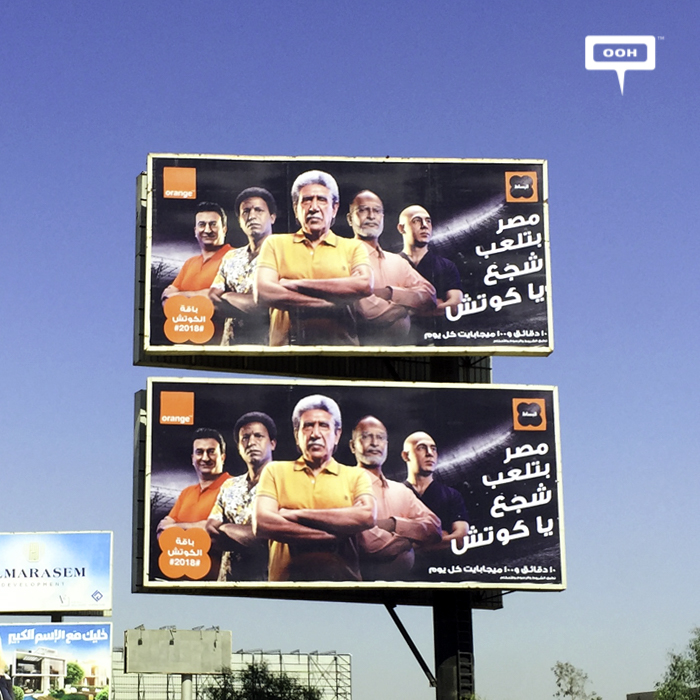 Orange joins the football-themed OOH space