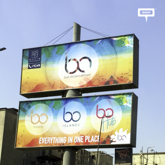 MAXIM brings Bo projects back to the billboards