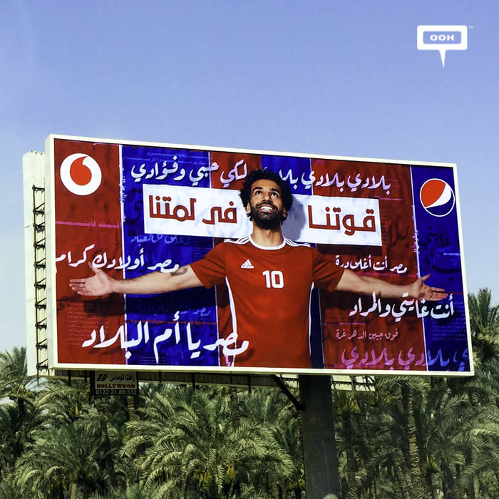 Pepsi & Vodafone hit the billboards with Mo Salah