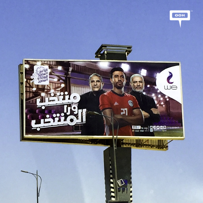 WE merges past and present in new OOH campaign