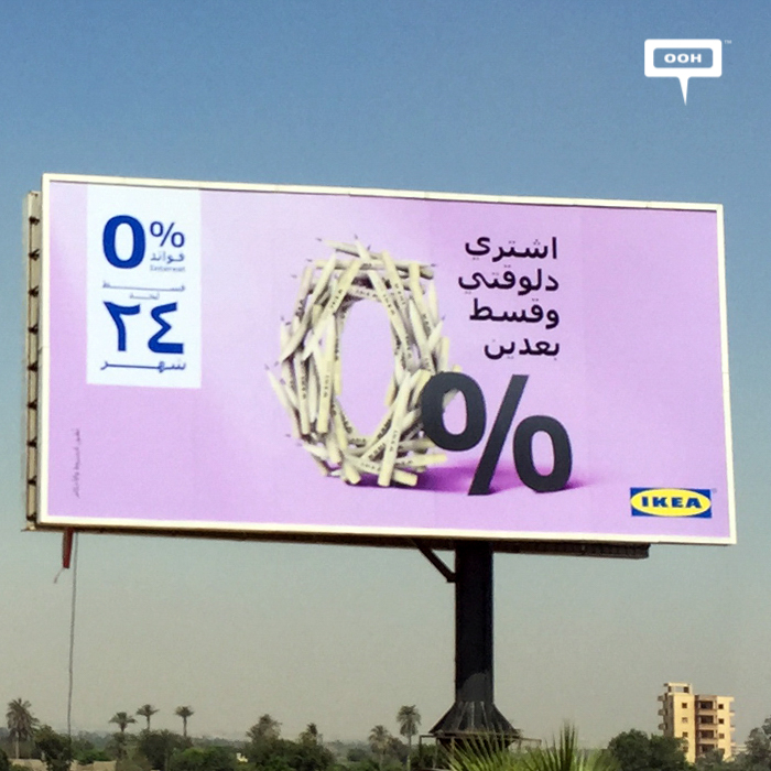 IKEA Egypt offers easy payment terms