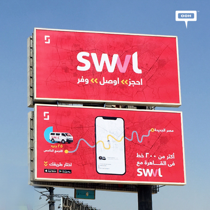 New OOH promotes ride-sharing app SWVL