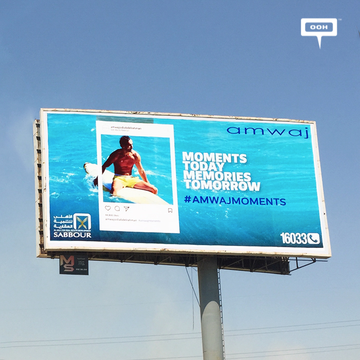 AMWAJ comes back with conceptual OOH campaign