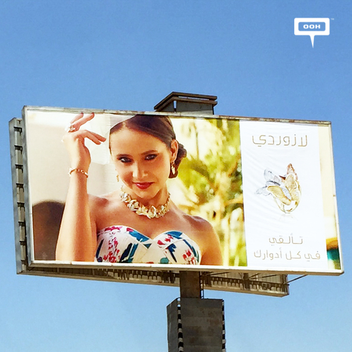 L'Azurde presents summer collection on the billboards