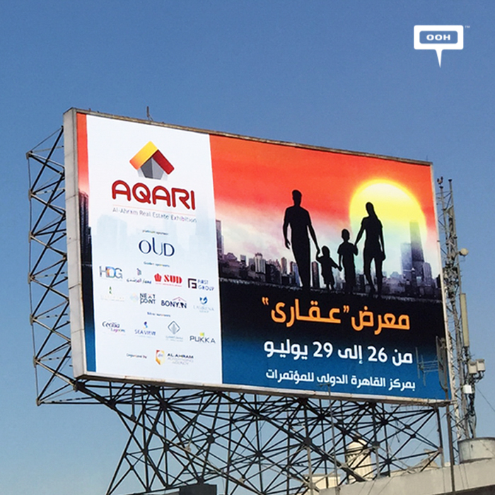 OOH campaign announces new edition of AQARI