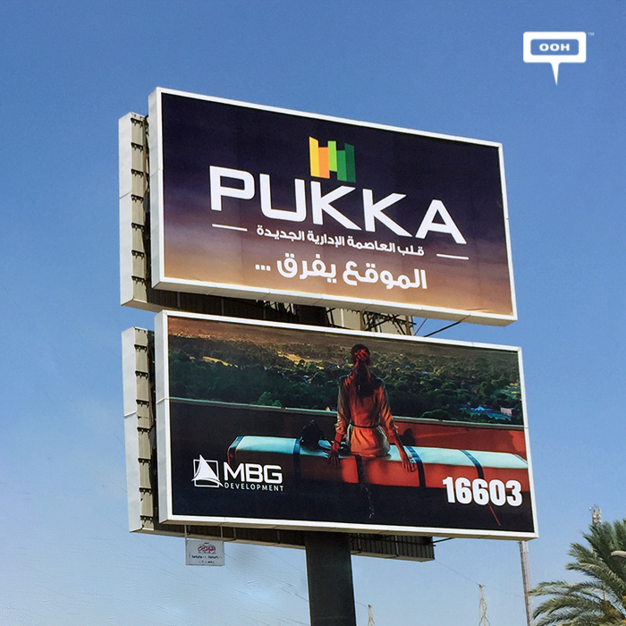 PUKKA renews artwork… yet again!