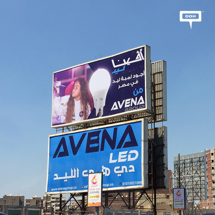 New outdoor campaign for Avena LED