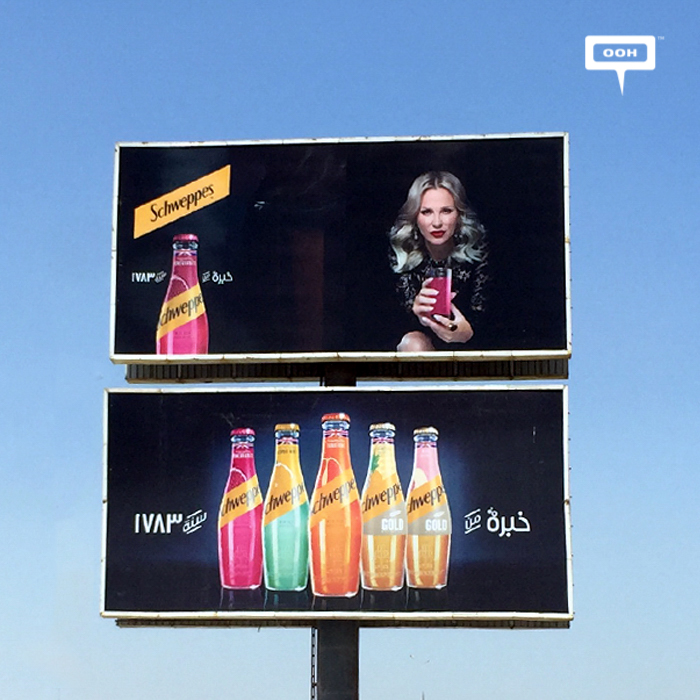 Schweppes extends OOH campaign with Shereen Reda
