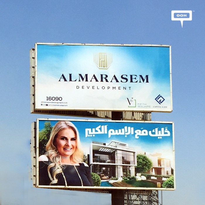 Al Marasem promotes their multi-project campaign with Yousra